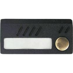 AVC-109 Вызывная аудиопанель
