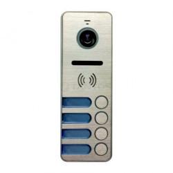 iPanel 2 (Metal) 4 аб. Цветная вызывная панель видеодомофона на 4 абонента