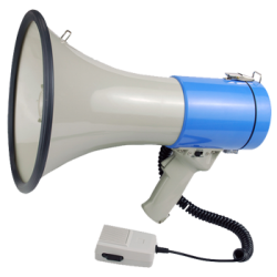 Мета-2620, Мегафон , 20Вт, выносной микрофон