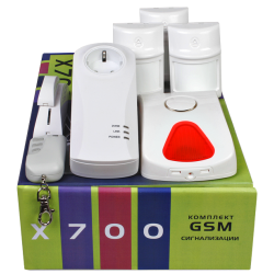 X-700 Комплект GSM-сигнализации